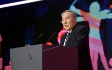 Participation in the plenary session of the XI Astana Economic Forum, Global Challenges Summit